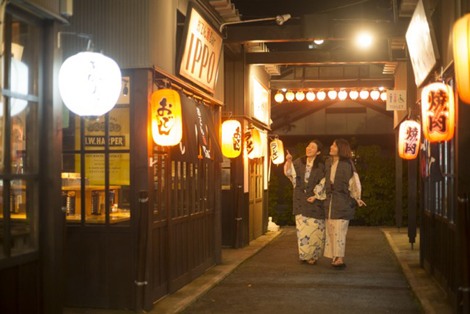 Awara Onsen (Accommodation)