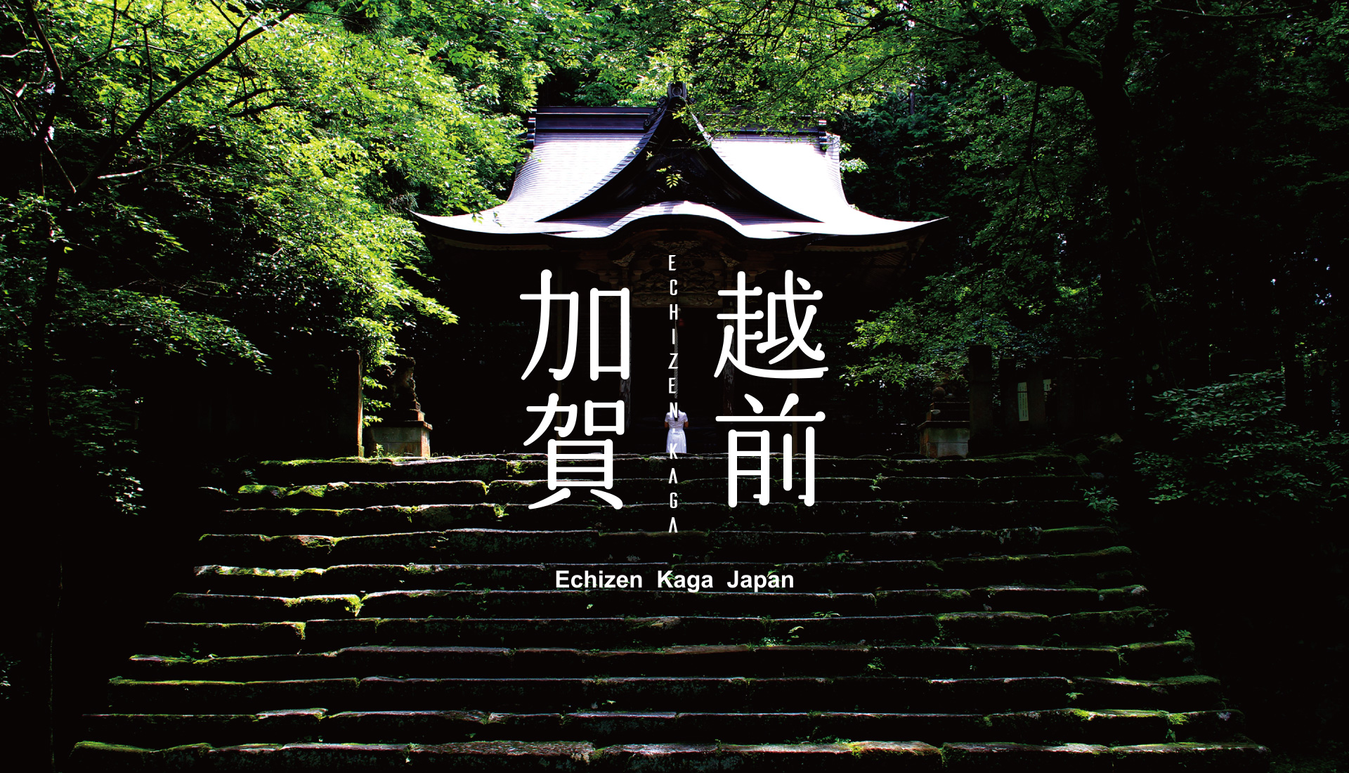 ECHIZEN KAGA JAPAN